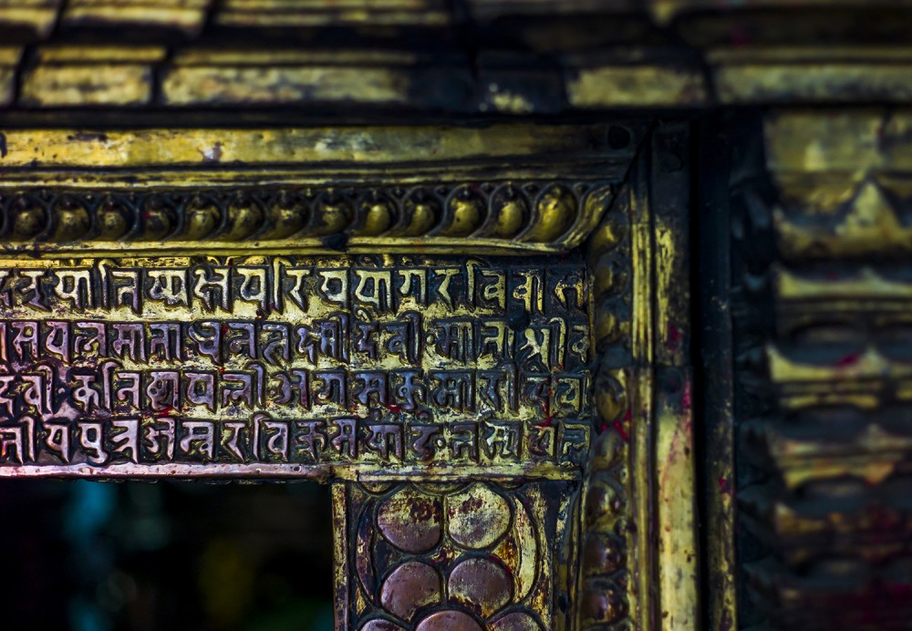 The tarnished, copper plated entrance to a Buddhist temple